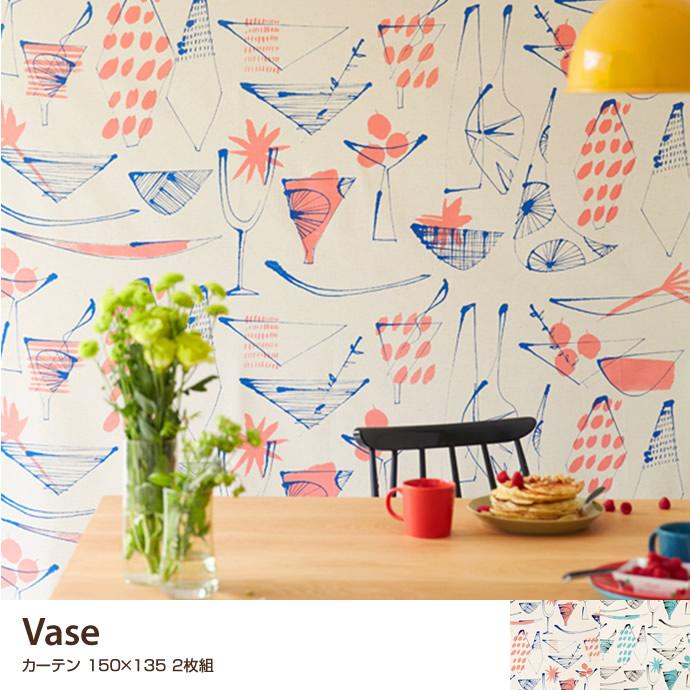 Vase150×135 2枚組 カーテン ナチュラル ベーシック 北欧 オシャレ 柄 2枚 おしゃれ 窓 ファブリック 日本製 可愛い オーダーカーテン サイズ 麻 綿