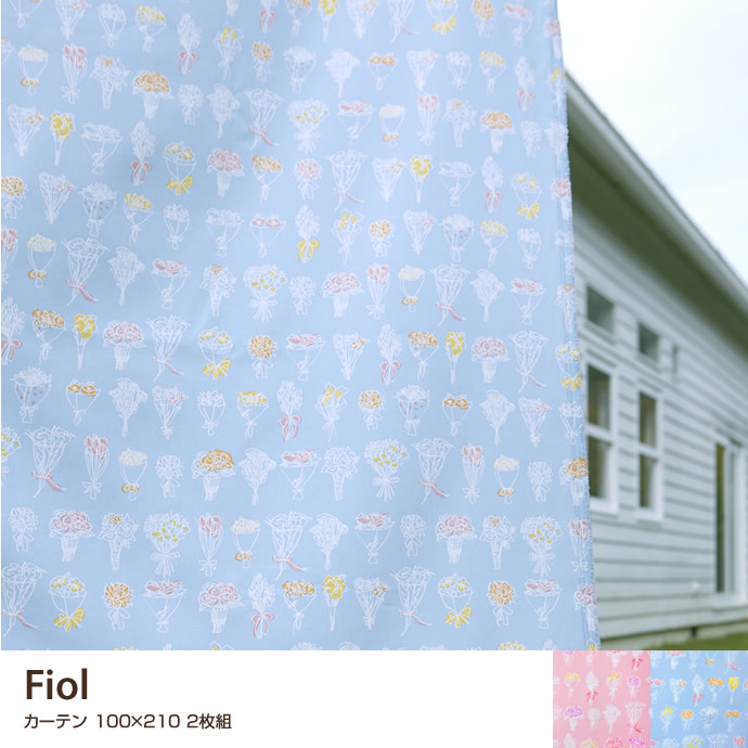 Fiol 100×210 2枚組 カーテン ナチュラル 可愛い 北欧 サイズ オシャレ 綿 柄 綿100% ベーシック 2枚 ファブリック 窓 オーダーカーテン おしゃれ 日本製