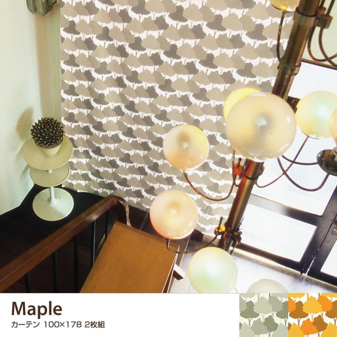 Maple 100×178 2枚組 カーテン ナチュラル ベーシック おしゃれ 日本製 オシャレ ファブリック オーダーカーテン 綿 2枚 北欧 可愛い 綿100% 柄 窓 サイズ