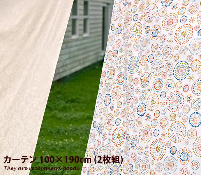 Annika 100×190 2枚組 カーテン ナチュラル 北欧 可愛い 日本製 ベーシック 窓 綿 柄 おしゃれ 2枚 サイズ ファブリック 既製カーテン オシャレ 麻
