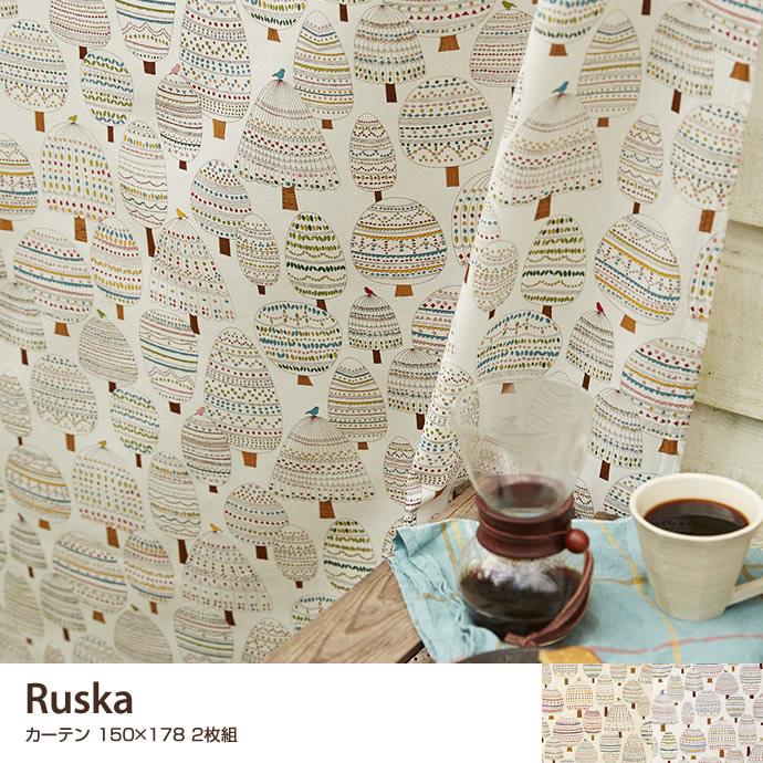 Ruska 150×178 2枚組 カーテン ナチュラル ファブリック おしゃれ オシャレ 窓 日本製 2枚 綿 サイズ 既製カーテン 可愛い 柄 北欧 麻 ベーシック
