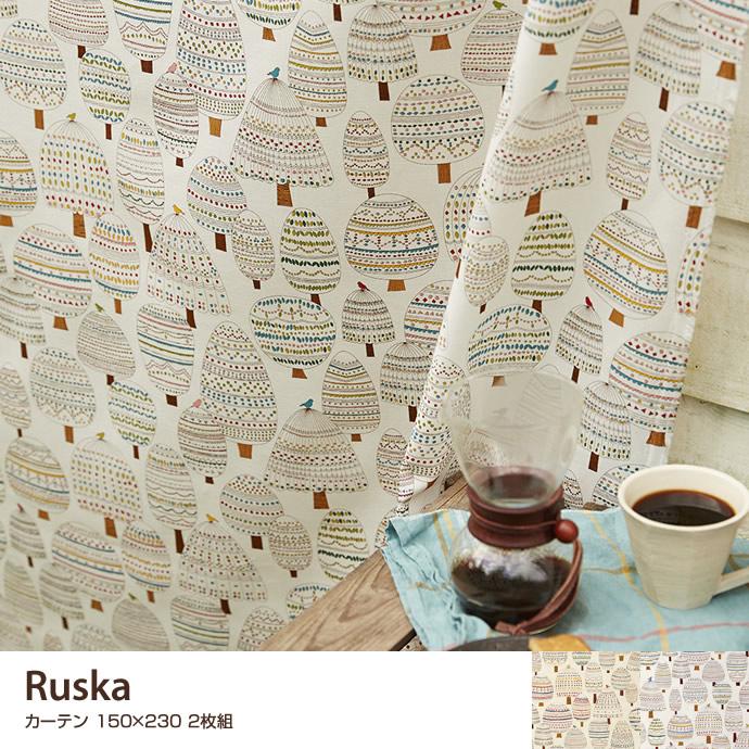 Ruska 150×230 2枚組 カーテン ナチュラル 日本製 綿 オシャレ おしゃれ 柄 2枚 北欧 ファブリック サイズ ベーシック 既製カーテン 窓 麻 可愛い