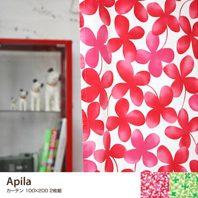 Apila 100×200 2枚組 カーテン ナチュラル オーダーカーテン サイズ 綿100% 窓 ファブリック オシャレ 柄 2枚 おしゃれ 綿 可愛い 日本製 北欧 ベーシック