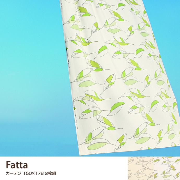 Fatta 150×178 2枚組 カーテン ナチュラル 日本製 可愛い 2枚 オシャレ ファブリック オーダーカーテン 柄 おしゃれ 綿100% サイズ ベーシック 窓 北欧 綿