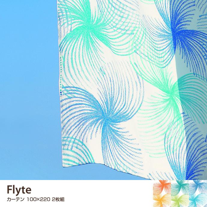 Flyte 100×220 2枚組 カーテン ナチュラル 北欧 おしゃれ 可愛い 柄 綿100% ベーシック 日本製 サイズ オシャレ 綿 2枚