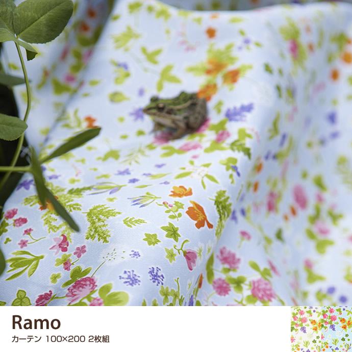 Ramo 100×200 2枚組 カーテン ナチュラル 2枚 オシャレ 可愛い 柄 北欧 日本製 ベーシック サイズ 綿 綿100% おしゃれ