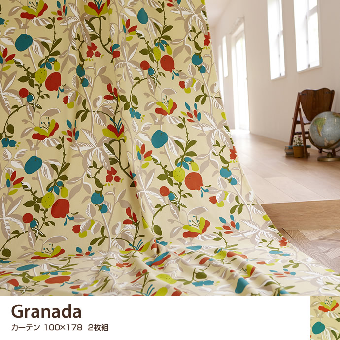 Granada 100×178 2枚組 カーテン ナチュラル ベーシック おしゃれ 北欧 綿100% サイズ 綿 2枚 日本製 オシャレ 柄 可愛い