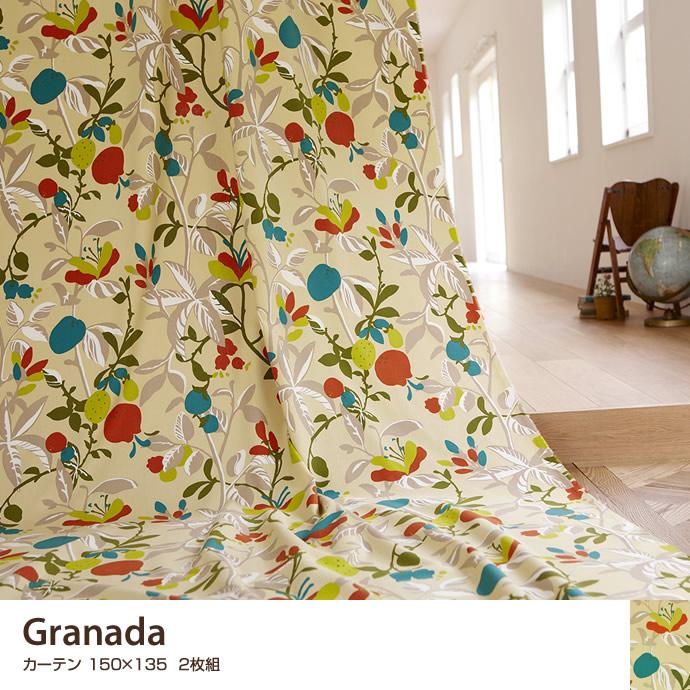 Granada 150×135 2枚組 カーテン ナチュラル ベーシック 綿100% オシャレ 可愛い 綿 北欧 2枚 柄 おしゃれ サイズ 日本製