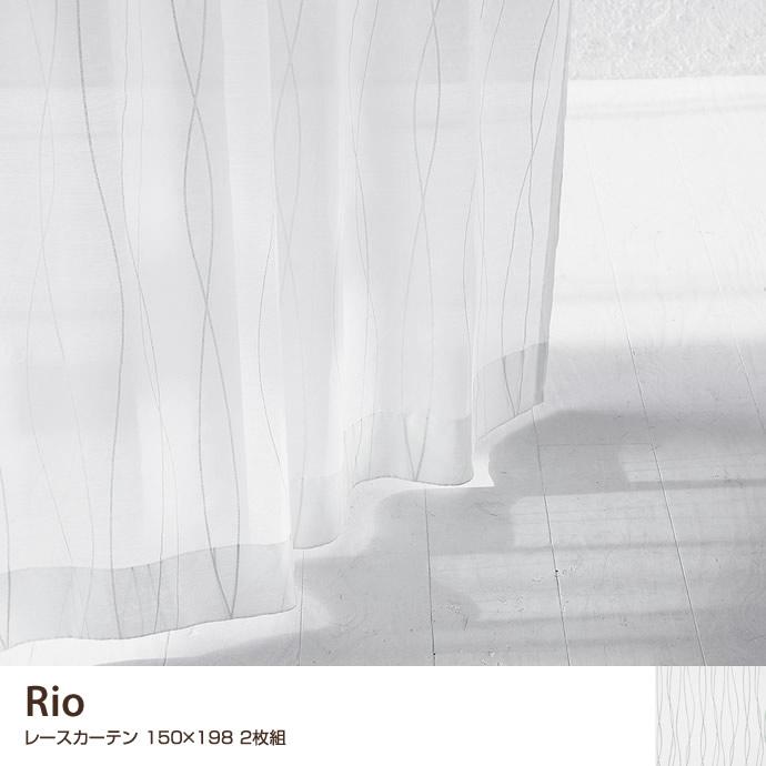 リビング 子供部屋 ホワイト 198 カーテン 生地 透明感 線 波模様 既製 白い デザイン