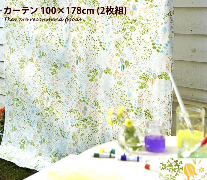 【全品P5倍 4/5 18:00~23:59】 カーテン セット かわいい リビング 子供部屋 鮮やか 既製 植物 エレガント 観葉植物 綺麗 グリーン