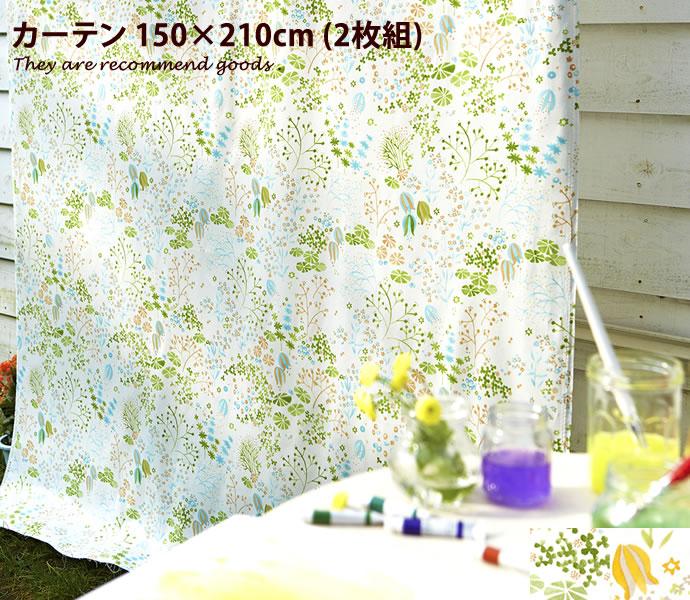 【全品P5倍 4/5 18:00~23:59】 カーテン 既製 生地 柄 かわいい 植物 綺麗 リビング エレガント グリーン 鮮やか 観葉植物