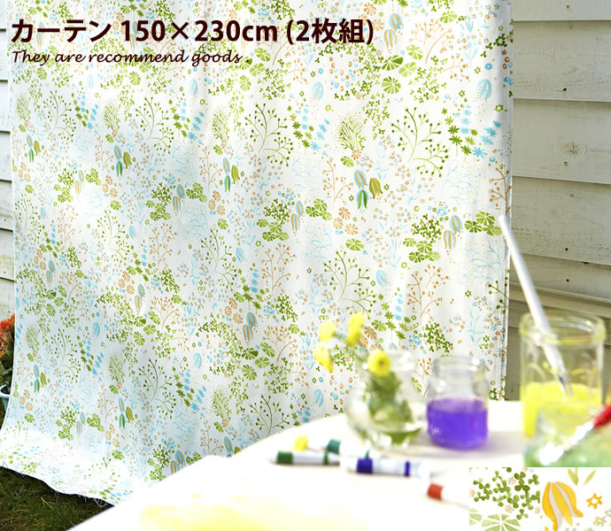 【全品P5倍 4/5 18:00~23:59】 カーテン 既製 グリーン セット かわいい リビング 植物 綺麗 エレガント 観葉植物 鮮やか