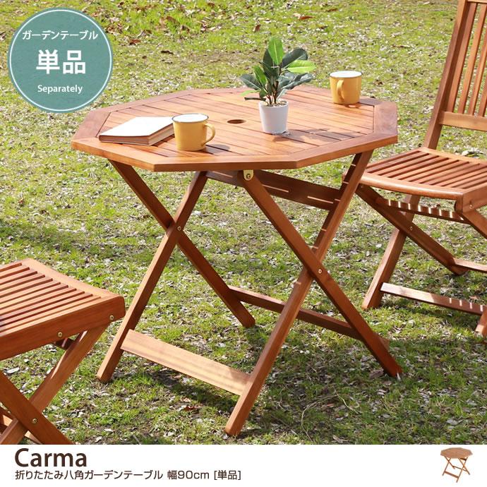 kagu350 rakuten global market only table garden gardening table