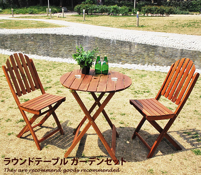 Enjoyable Wooden Garden Table Three Points Set Garden Chair Two Cashless Reduction Folding North Europe Roundtable Garden Set Cheap Karma Top Plate 69Cm Cjindustries Chair Design For Home Cjindustriesco