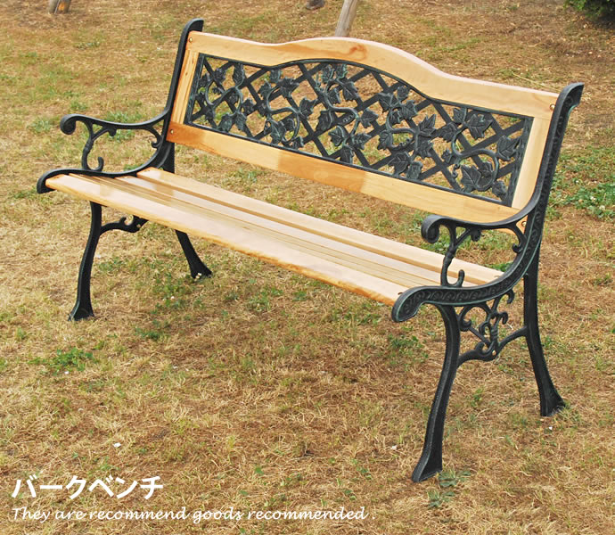 Antique Entrance With The Entrance Bench 126cm Garden Bench Chair Steel  Frame Country Miscellaneous Goods Bench North Europe Aluminum Chair Gardening  Garden ...