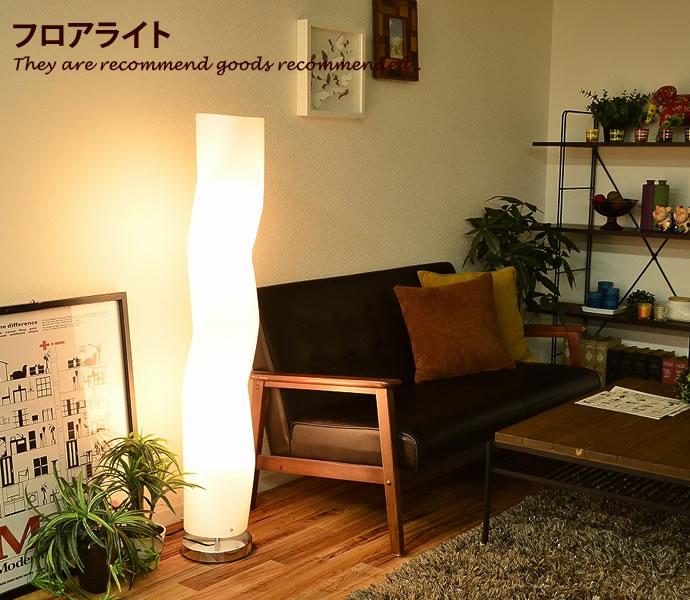 捧呈 Axia Floor Light フロアライト フロアランプ シック オシャレ モダン 間接照明 シェード シンプル 20%OFFクーポン配布中 9 40W E26口金 送料込 10 20:00~9 照明 LED対応 11 1:59まで