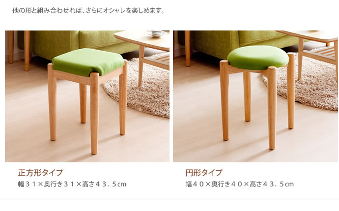 Remarkable Stool Storing Wooden Box Chair H32S Ottoman Chair Living Chair Stool Rectangle Raleigh Shin Pulse Tacking Tree Rectangle Single Life Antique Fashion Ncnpc Chair Design For Home Ncnpcorg