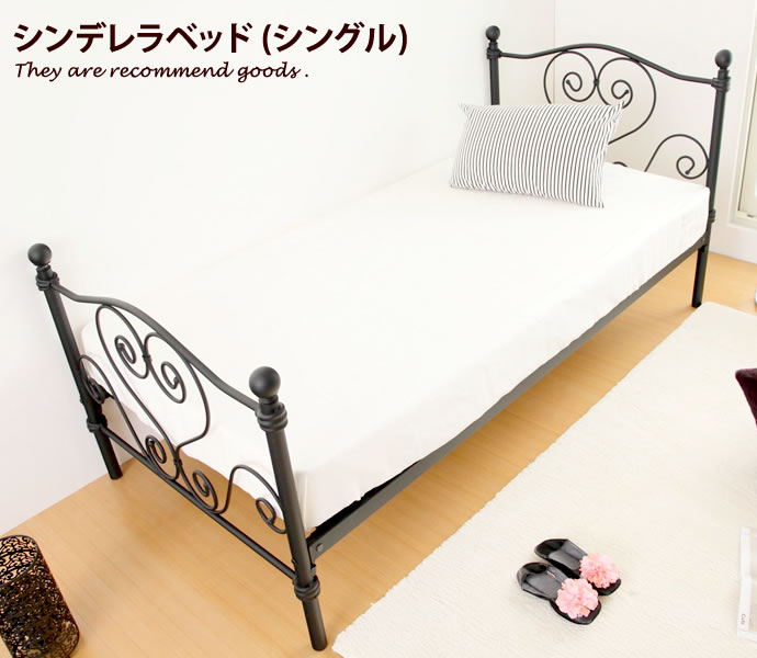 Kagu350 The Furniture That A Pipe Bed Princess Bed Lower Storing