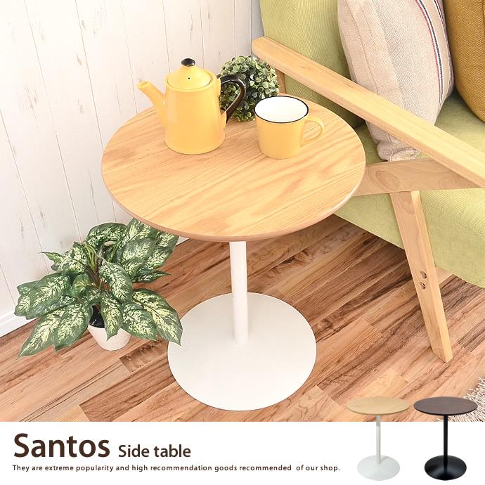 Kagu Rakuten Global Market Santos Table Side Table Night Table - Santos coffee table