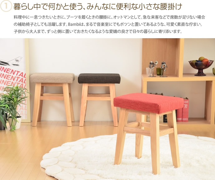 Stool Springboard Step Children Kids Door Lifting Natural Wood Wood Wood Chair  Chair Chair Dining Compact 20% Off Design Modern Fashionable Cute Nordic ...