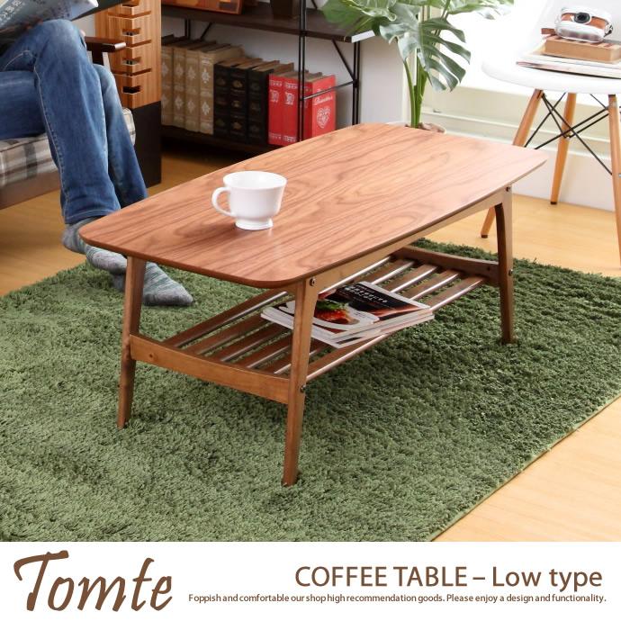 テーブル コーヒーテーブル センターテーブル 幅105 木製 突板 ウォールナット ウレタン塗装 天板 ビンテージ家具 北欧 おしゃれ モダン 送料込 人気 棚
