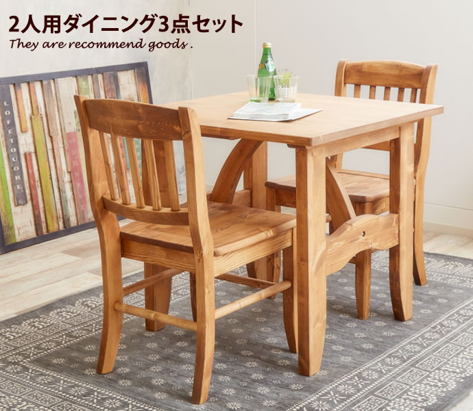 The country two dining chair antique furniture dining table which takes  dining dining set three points three points set cashless reduction two  people