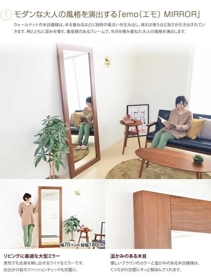large mirror antique walnut kagu350 rakuten global market cute emo emo mirror mirror stand