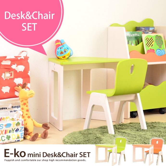Kids furniture baby furniture kids furniture desk table Chair chairs set Nordic kids natural wood simple modern Scandinavian %  sc 1 st  Rakuten : baby table and chair set - Pezcame.Com