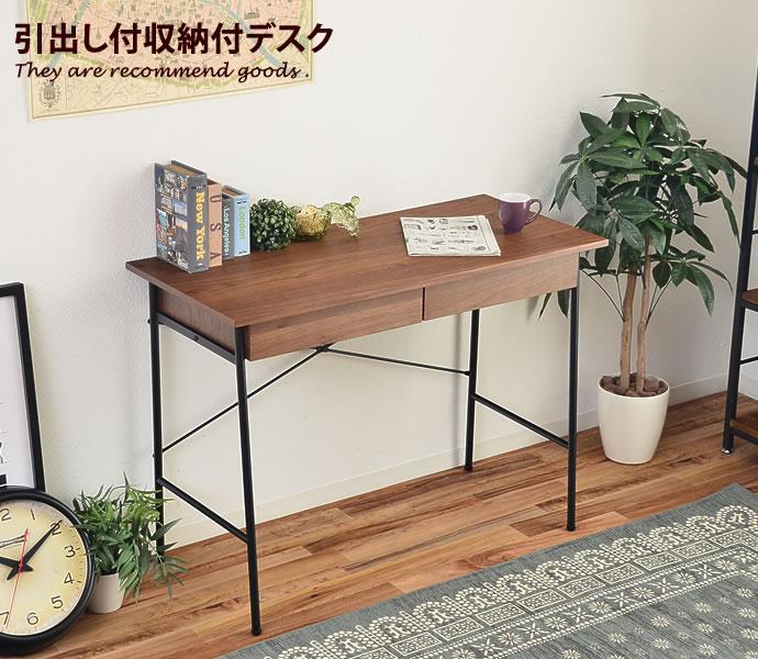 anthem Desk[デスク]机[ウォールナット][ビンテージ]アジャスター[引出し]スタイリッシュ 可愛い シンプル スチール オシャレ おしゃれ家具 おしゃれ 北欧 モダン
