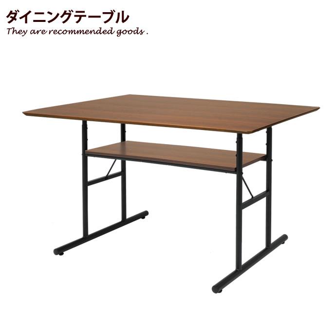【幅120cm】 ダイニング ダイニングテーブル テーブル センターテーブル 食卓 北欧 おしゃれ モダン シンプル アイアン 4人用 おしゃれ家具 インダストリアル スチール 木製