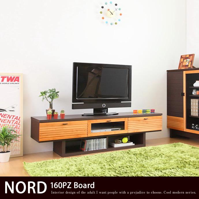 テレビ台 160 50型 テレビボード 北欧 TV台 30インチ 28インチ 完成品 TVボード 40インチ AV収納 北欧 37インチ 木製 無垢 ガラス ローボード NORD160PZ26インチ 収納 DVD収納 日本製 32インチ モダン 60インチ 42インチ