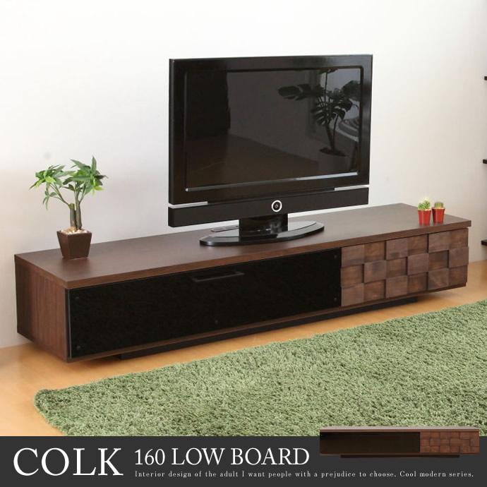 Kagu350 rakuten global market tv units 160 snack tv - Lowboard modern ...