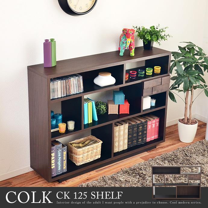 COLK CK 125 SHELF【シェルフ】オシャレ シンプル【収納棚】ナチュラル パーテーション【アルダー材】コルク