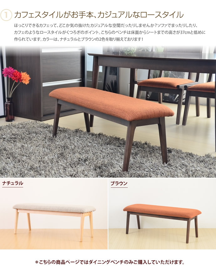 Bench Dining Bench Dining Chair Dining Chairs Chair Wood Antique % Off  Chair Chair Chair With