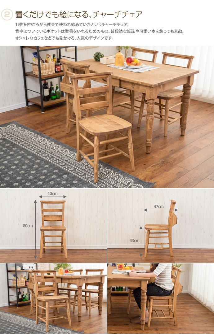 kagu350   Rakuten Global Market: Chair dining chair Chairs Dining ...