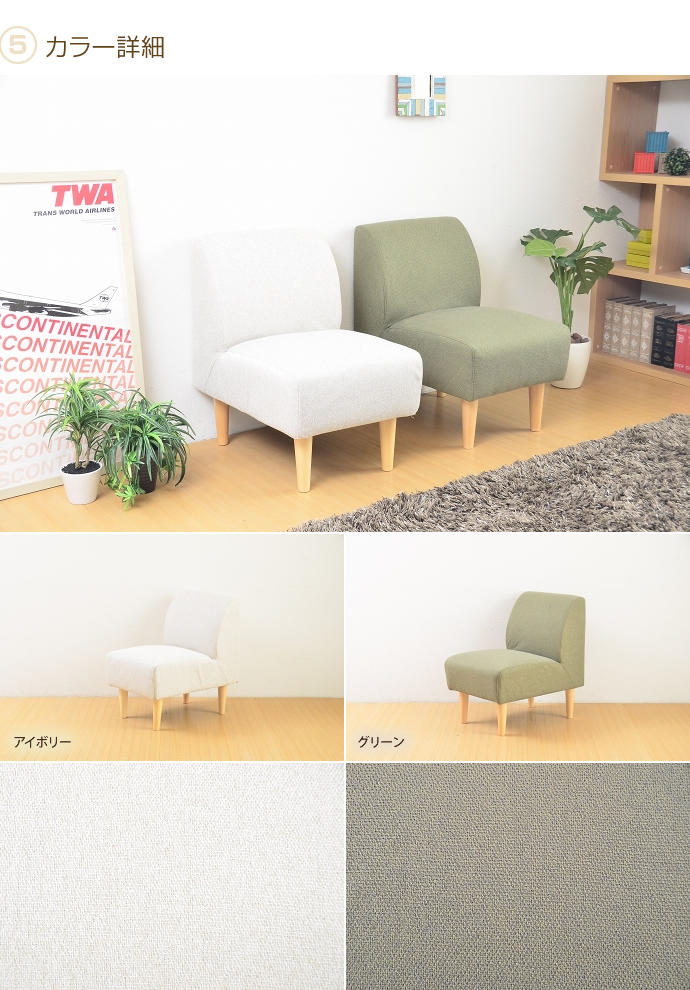 1-seat, sofa couch Chair single sofas dining sofa dining chair fabric cute  dress
