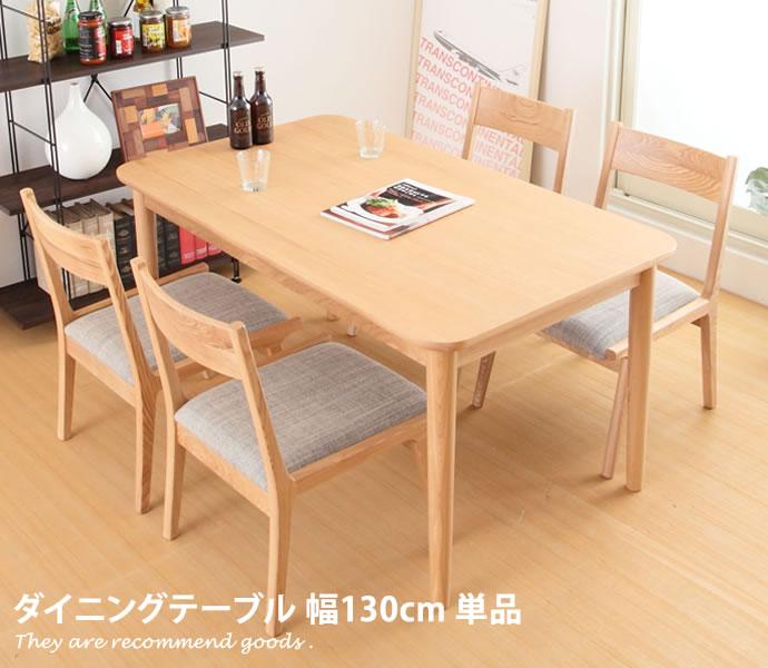ダイニング ダイニングテーブル 4人掛 4人用 木製 テーブル アンティーク家具 4人 おしゃれ 家具 モダン セール ラウンド型 北欧 シンプル 天然木 おしゃれ家具
