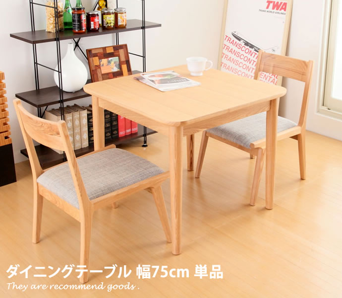 Wooden Furniture Round Type Table Antique Furniture Fashion Shin Pull Tree  Two Modishness Sale For Two People Whom Two Dining Dining Tables Take In ...
