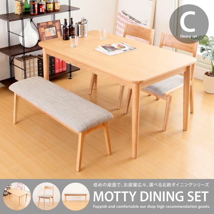 Dining Dining Table Set 4 Piece 4 People 2 Sofa Dining Table Bench Pillows  Antique Furniture 20% Off Simple Scandinavian Motty Dining 4 Points