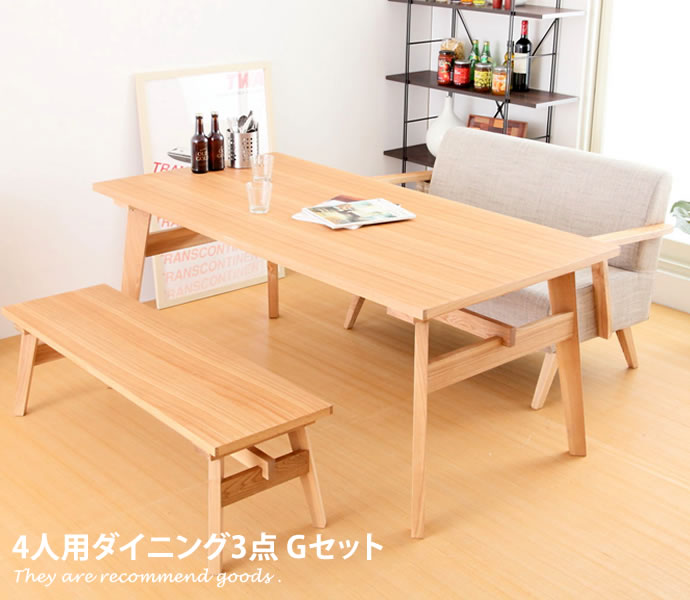 Excellent Bench North Europe Shin Pull Dining Three Points Sofa Child Modern Dining Table Antique Furniture Motty For Four People Whom Three Points Of Dining Gmtry Best Dining Table And Chair Ideas Images Gmtryco