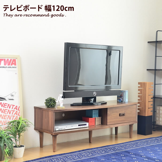 Kagu350 Tv 120 Make Snack Tv Stand Tv Board Wooden Storage Natural