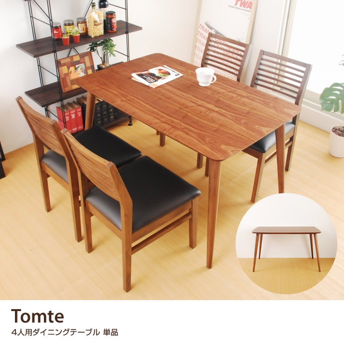 Kagu350 Dining Table 4 Section 4 For Wooden Natural Wood Walnut