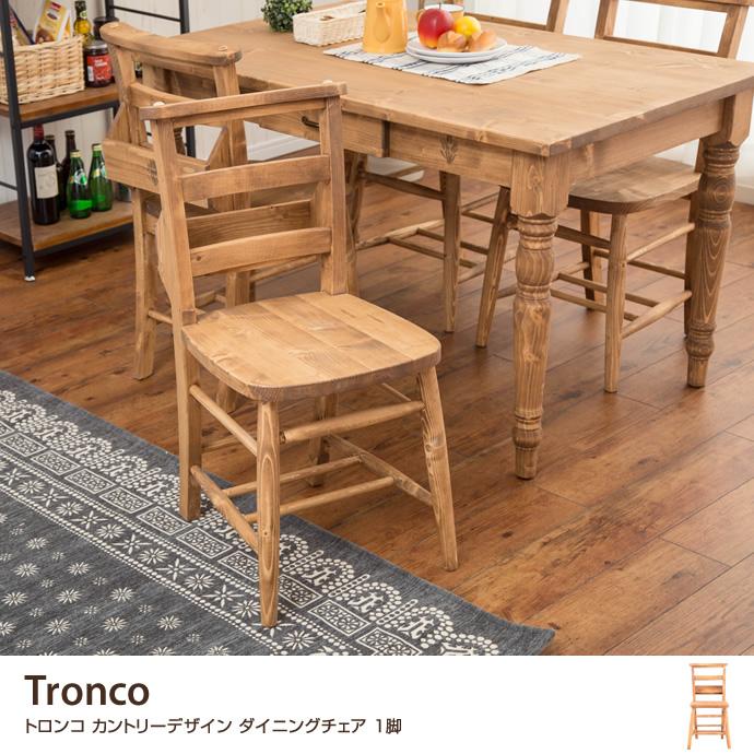 Chair Dining Chair Chairs Dining Cheer Wood Natural Wood Church Chair  Fashionable Cute Natural Interior % Modern Scandinavian Cheap Cheap Store