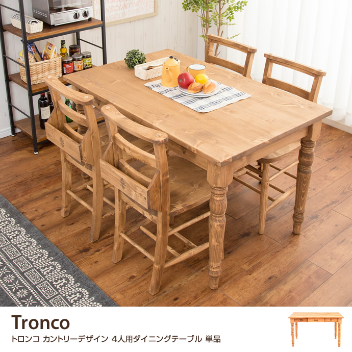 Kagu350 rakuten global market dining table dining table kitchen dining table dining table kitchen kitchen table wood solid antique fashion country 20 off modern nordic simple discount store workwithnaturefo