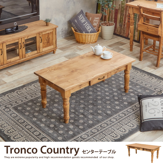 テーブル センターテーブル 木製 引き出し ローテーブル ナチュラル シンプル 通販 北欧 カントリー モダン リビング センター