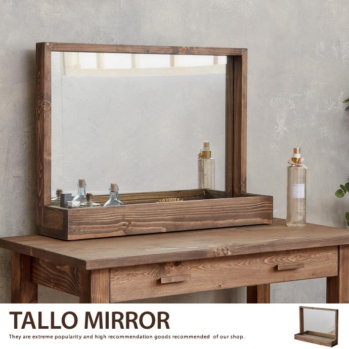 ミラー 化粧鏡 鏡 オイル仕上げ 天然木 ナチュラル タリオ モダン 北欧 カントリー パイン材 シンプル