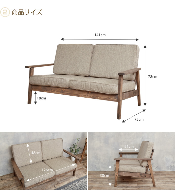 Excellent Take Two And Take Two Sofa Sofa Sofas Is Retro Sofa Tree For Two Vintage Sofa North Europe Modishness Shin Pull Elbows Caraccident5 Cool Chair Designs And Ideas Caraccident5Info