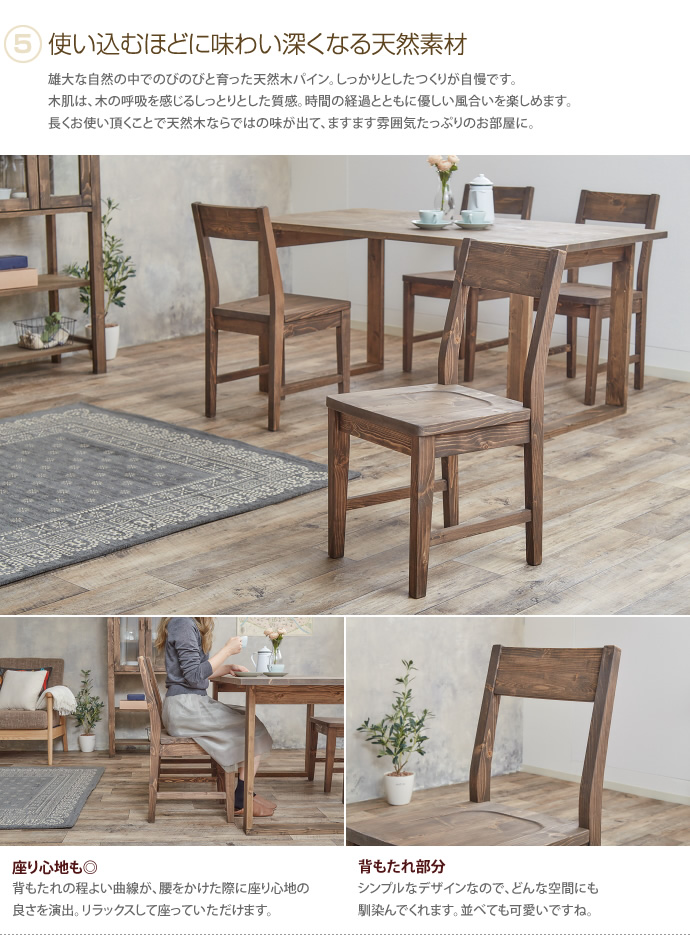Natural Wood Dining Chairs Oil Finish Pine Trio Antique Modern Simple Nordic