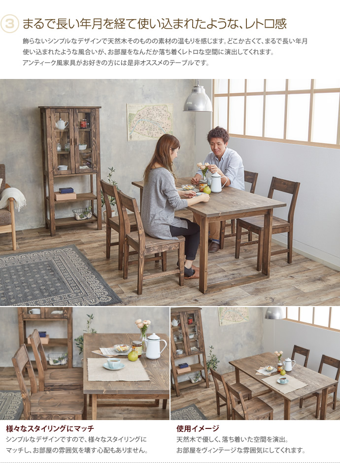 Feel The Nostalgic Antique Wood Furniture Trio Line Honjozo Charm Is Carefully Carved Out From Tiny Trees Oil Used Made Of Japans Peace
