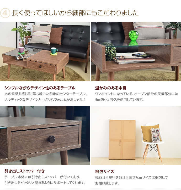 Center Table W Wood Glass Rows Compact Desk Drawer Brown Storage Saving Space Simple Modern Scandinavian